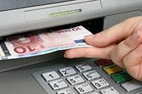 一年减少8万台 ATM机大撤退