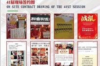 创业时代,2021广州餐饮加盟展,引爆全民开店热潮!
