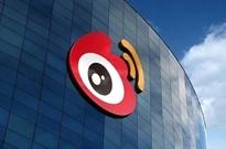 微博「针不戳爆品榜」揭秘消费发展新趋势