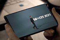 LG要退出手机业务 但占产量一半的越南工厂找不到买家