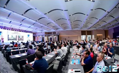 深圳市德富莱重磅出席第五届全球智能制造高峰论坛