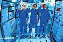 历史时刻:中国人首次进入了自己的空间站