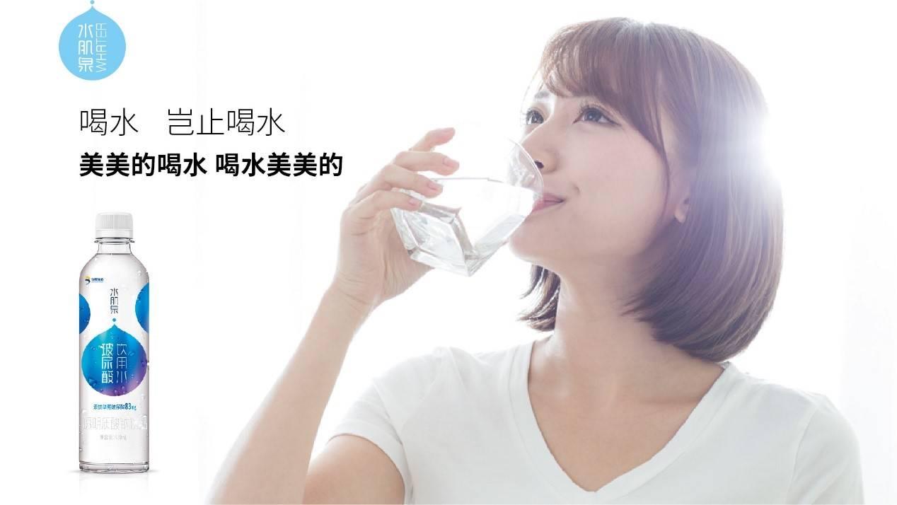 """年度新锐品牌饮品水肌泉""""出圈""""   线上线下均可购买"""