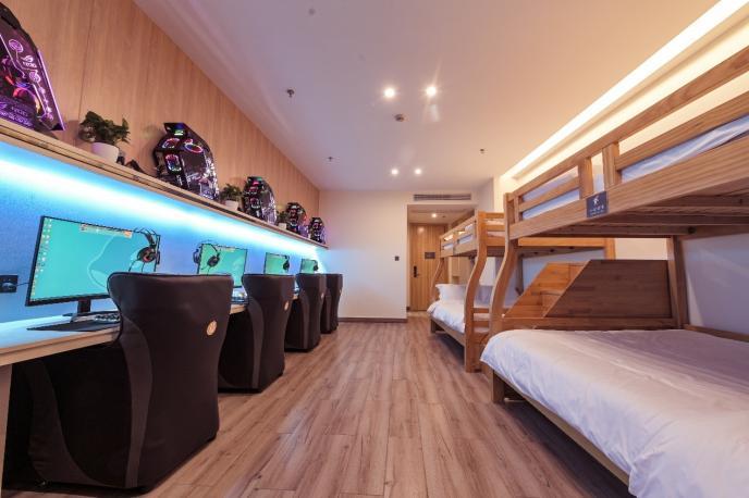 打造综合娱乐型品牌,网鱼电竞和网鱼电竞酒店正式发布