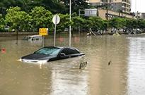 河南遭暴雨袭击车辆损失预估近10亿元 理赔压力沉重