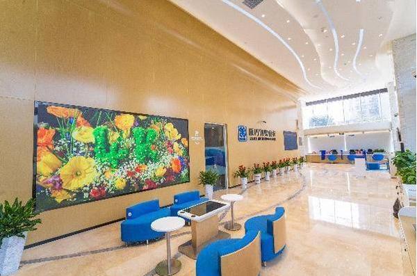 厦门国际银行:奋力开创高质量发展新篇章