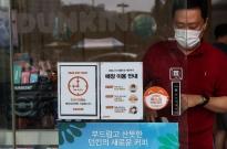 外卖订单涨八成 韩国限塑新战场