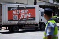 午报 | 货拉拉跳车死亡案涉事双方发声;刘德华遭索赔近1亿元