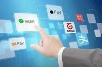 支付行业再现大动作!云闪付接入微信淘宝