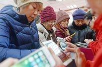 CNNIC报告:我国网民超10亿中老年占比近3成 网上外卖用户规模达4.69亿