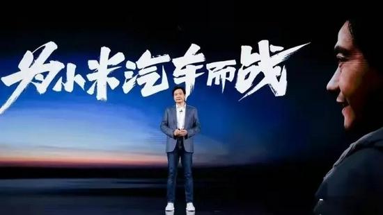 小米CEO雷军宣布造车,图源雷军个人微博