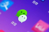 腾讯宣布微信私聊可点外部链接 何时抖音淘宝能直接跳转?