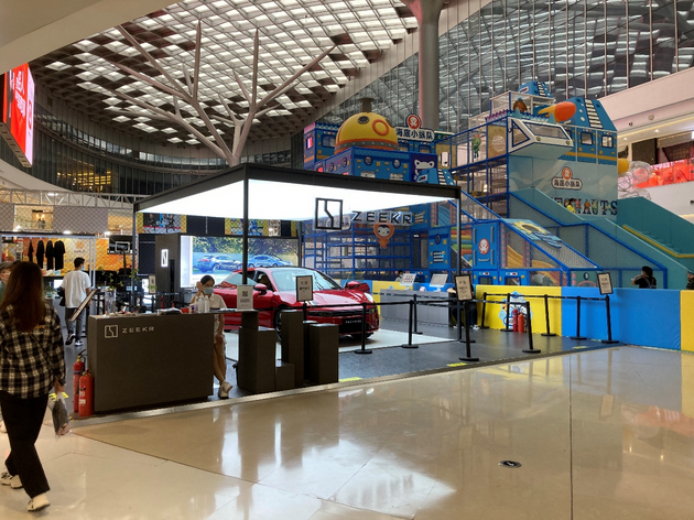 合生汇五楼的极氪汽车展厅位于儿童乐园旁