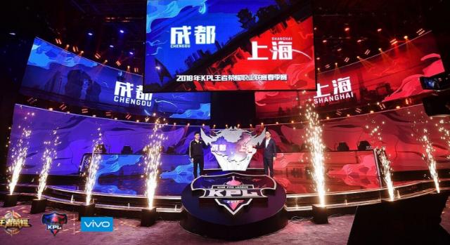 """巨头赛事营销求变,KPL的成熟化正引领电竞营销新""""风口"""""""