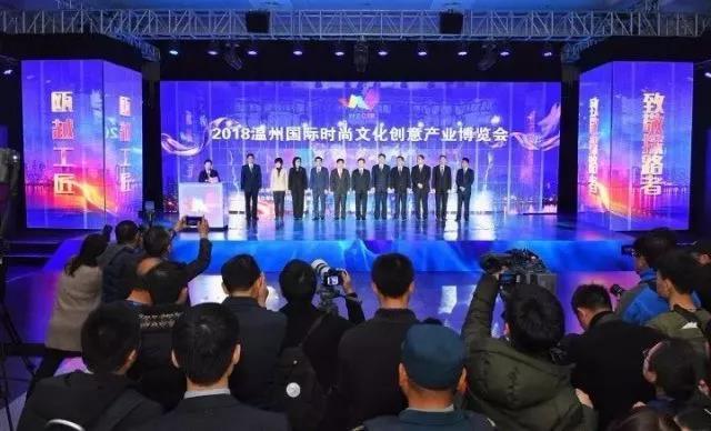 氢创社丨温州文博会来了,IP文创产业展现潜力!