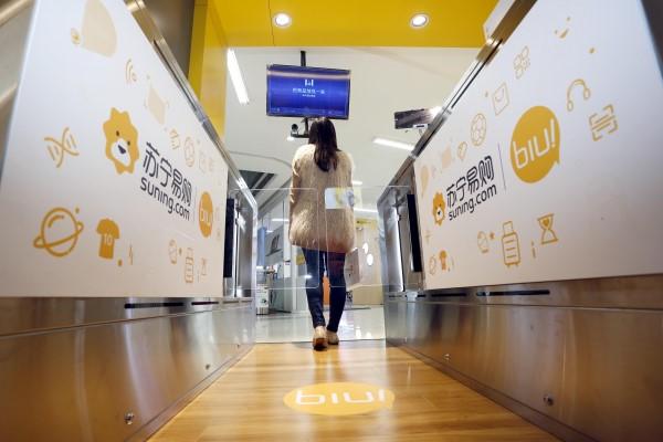 左手AI右手数据,苏宁智慧零售能否掀起效率革命?