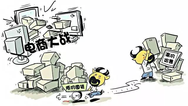 激荡四十年,中国企业家群画像