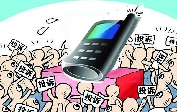 电话营销图3.jpg