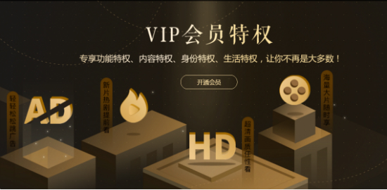 视频网站图1.jpg