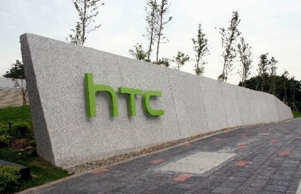 HTC?1.jpg