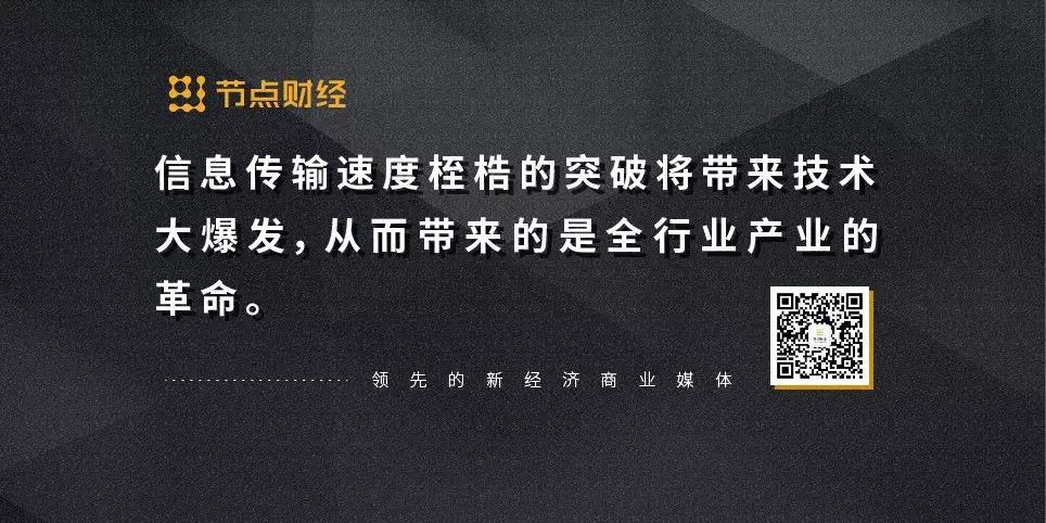WeChat Image_20190807101310.jpg