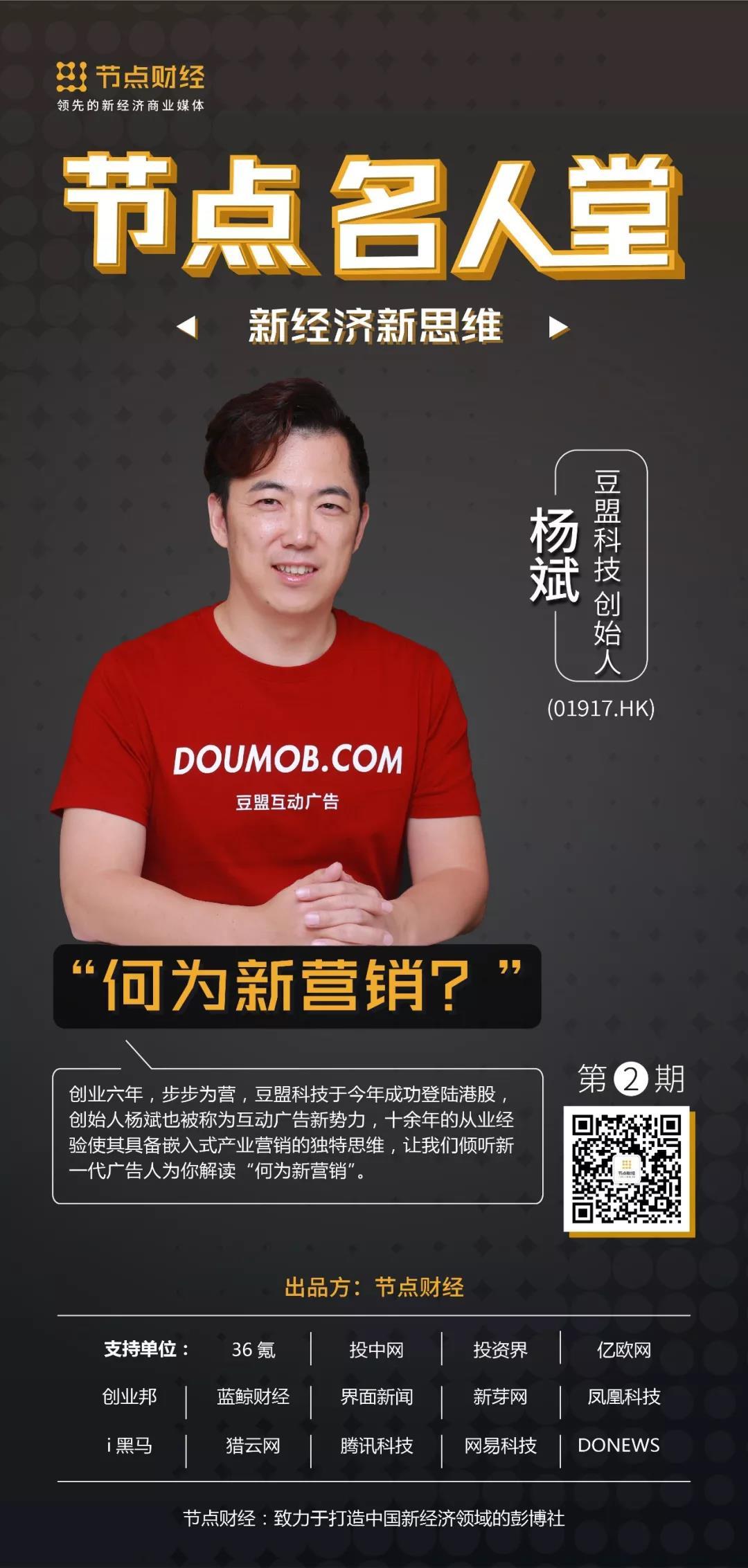 WeChat Image_20190807101246.jpg