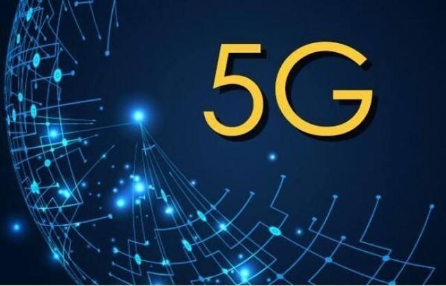 5G?1.jpg