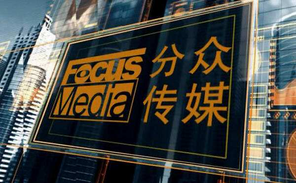 分众传媒净利下降近七成,梯媒广告竞争愈发加剧?