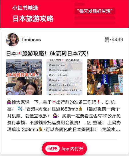 小红书:都市女青年知乎(1)491.png