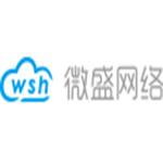 江苏微盛网络科技有限公司
