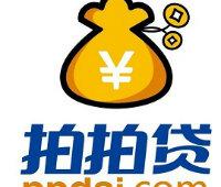 上海拍拍贷