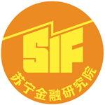 苏宁金融研究院