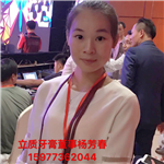 立质牙膏董事杨芳春